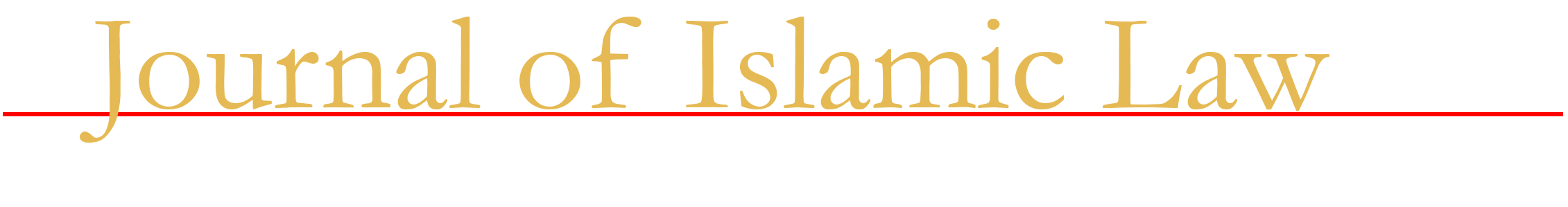 Program in Islamic Law at Harvard Law School